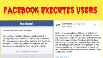 خلاف موقع ويكيميديا مع فيسبوك